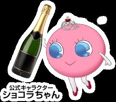 公式キャラクターショコラちゃん