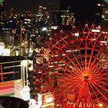 大阪のキャバクラ求人