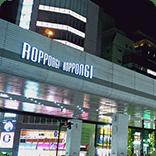 東京のガールズバーバイト